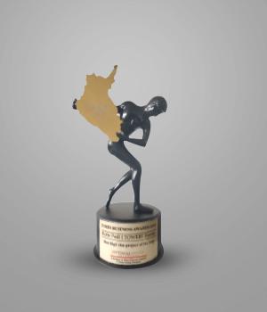 Golden Brick Award Dubai